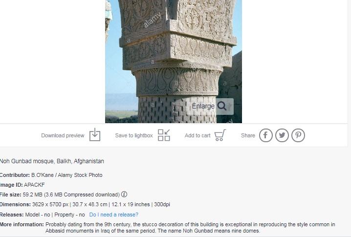 Noh Gunbad mosque, Balkh, Afghanistan