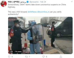 China swat drill
