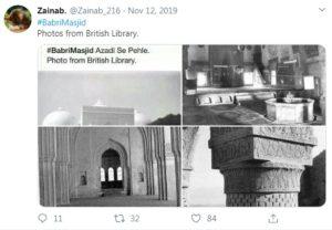 Babri Masjid photos
