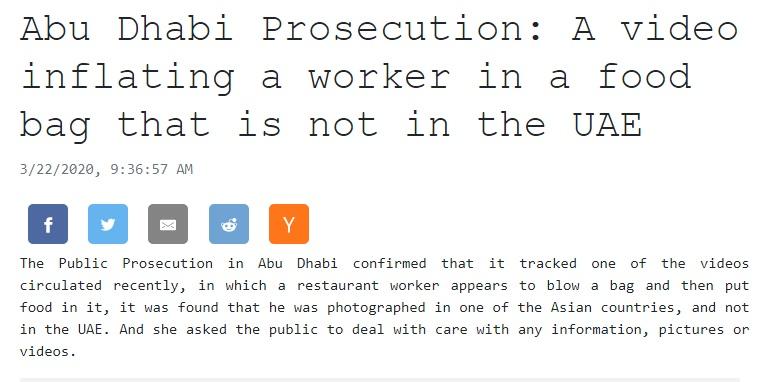 Abu Dhabi report