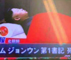 Kim Jong unreally dead?