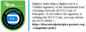 IFCN-sign