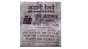 Pune Junction platform ticket